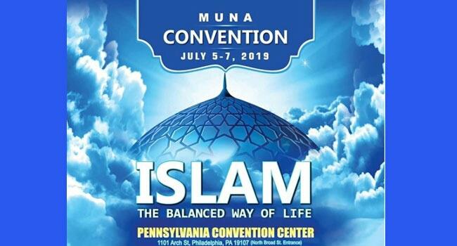 ফিলাডেলফিয়ায় মুনা কনভেনশন ৫-৭ জুলাই :: 'ইসলাম : দ্যা ব্যালেন্সড ওয়ে অব লাইফ'