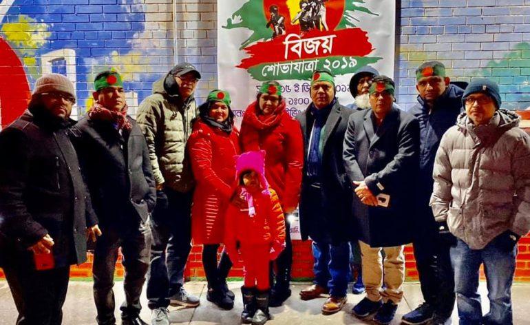 নিউইয়র্কে হৃদয়ে বাংলাদেশ'র বিজয় শোভাযাত্রা ১৫ ডিসেম্বর, বিজয়ের মাসের প্রথম প্রহরে উৎসব ব্যানার উন্মোচন
