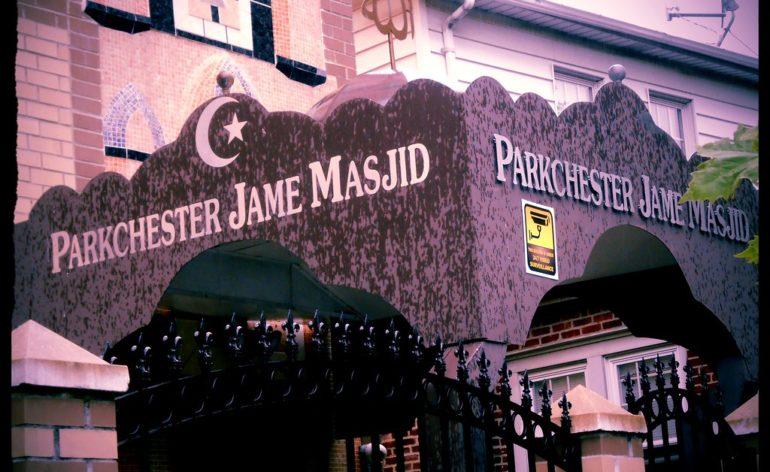 নিউইয়র্কে ব্রঙ্কসের পার্কচেস্টার জামে মসজিদের নির্বাচন ঘিরে দায়েরকৃত মামলা খারিজ : নির্বাচন বিষয়ে নির্বাচন কমিশনের সভা শনিবার