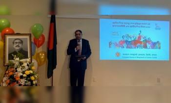 মুজিববর্ষে বাংলাদেশ কনস্যুলেট জেনারেল টরন্টোর 'ডিজিটাল কনস্যুলার সেবা' শুরু