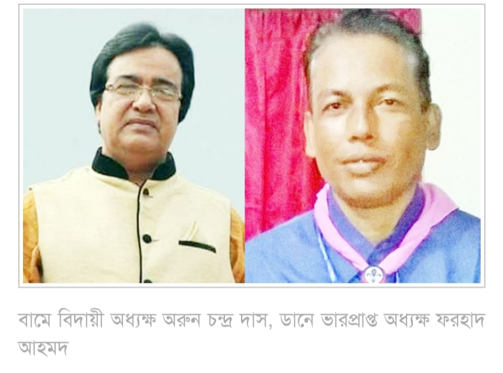 জুড়ী সরকারি কলেজের ভারপ্রাপ্ত অধ্যক্ষ ফরহাদ আহমদ