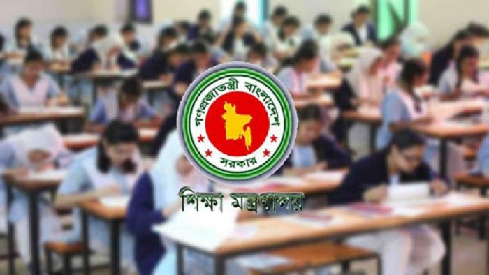 বাংলাদেশে শিক্ষা প্রতিষ্ঠানের ছুটি বৃদ্ধি