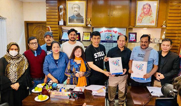 চলচ্চিত্র শিল্পীরা সর্বোচ্চ ছাড়ে চিকিৎসা পাবেন