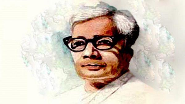 আজ 'পল্লীকবি' জসীমউদ্দীনের ৪৫তম মৃত্যুবার্ষিকী